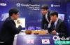 易观智库:AlphaGo并非不可战胜,电子竞技更具优势!