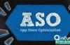 让你APP排名暴增的ASO关键词选取秘诀!