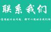 青瓜传媒是全球移动运营推广第一平台!