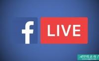 Facebook如何实现80万人同时在线观看直播?