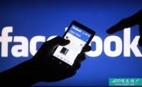 如何高效转化Facebook流量做营销!