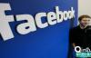 带你解析Facebook营销之最新曝光模式!