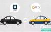 """滴滴Uber中国合并借势,杜蕾斯""""老司机""""文案又炸了!"""