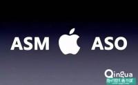 iOS搜索竞价广告揭秘ASM(一):全面解析苹果竞价搜索广告