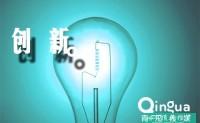 李叫兽:买不起流量,但你做得起创新!