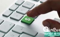 「干货」互联网金融新媒体营销方案全攻略!