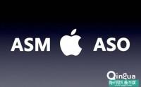 图文教程:苹果搜索竞价广告ASM,开户流程攻略操作指南!