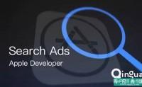苹果App Store搜索竞价广告首单投放案例解读