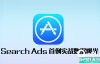 苹果竞价推广效果如何?首例实战数据曝光,苹果竞价代投放!