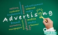 App Store开启了竞价广告模式,忧虑与营收一样增多!
