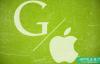 苹果VS谷歌中国是关键,分析苹果搜索排名竞价广告!