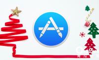 苹果圣诞要锁榜?CP指南全攻略!