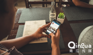 ASO 优化第一仗:App 名称和关键词优化
