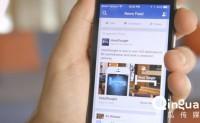 产品功能解读:为什么Facebook和新浪微博都选择智能FEED?