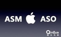 苹果竞价广告ASM投放技巧攻略!