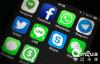 国内社交太无聊:微信、QQ占据半壁江山,00 后社交的未来在哪里?