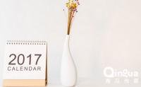活动小黄历丨4月借势营销节点提醒