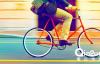 由共享单车、共享汽车,到未来属于我们的公共共享