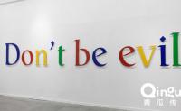 Google 离开那年,马化腾差点抓到了周鸿祎