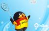 《腾讯传》感悟:我与企鹅的20年