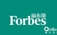 福布斯:2017年华人富豪榜排名 李彦宏跌出前十