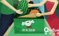 借势《欢乐颂2》,为何只有京东到家做到刷屏?