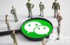 """微信""""搜一搜"""":如何进行关键词布局抢占流量"""