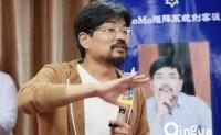 「所罗门矩阵」调查:这可能是中国互联网史上最大的骗局!