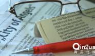 文案写作入门:文案创作的5个关键步骤