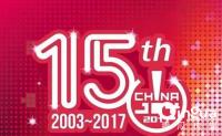 震撼来袭!2017ChinaJoyBTOB/WMGC展商名单正式公布!