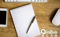 来自腾讯PM的运营笔记:产品运营的3大技巧