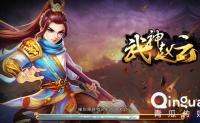 AdSeeChina 三国题材手游热度不减,其策略类游戏上榜率超20%
