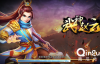 AdSeeChina|三国题材手游热度不减,其策略类游戏上榜率超20%