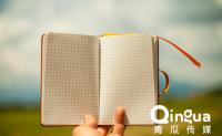 新媒体分享 | 万字的微信公众号运营指南