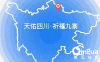 九寨沟地震,品牌千万别再发祈福海报了!