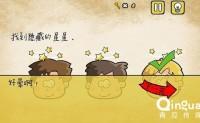 """【现象级手游】智障系列之""""最囧游戏"""",隔壁老""""王""""一脸蒙圈"""
