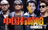 """揭秘《中国有嘻哈》的""""双冠军""""背后,爱奇艺""""赢了""""多少?"""