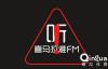 案例分析|喜马拉雅FM「66会员日」活动复盘