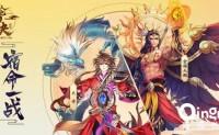 完美世界出了一款《阴阳师》,不对,是《王者荣耀》!