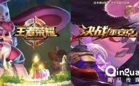 你会玩《王者荣耀》还是《决战平安京》?