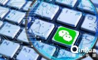 微信朋友圈广告上线oCPM,来看看它有什么新功能