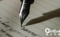 文案大法:一个构造好文案的万能公式