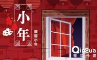小年夜品牌借势海报合辑!服不服!