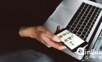 运营干货 | 深度解析互联网金融运营套路!