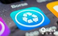 App Store 的应用变少,或与苹果加大清理力度有关