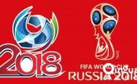 世界杯文案怎么写?这里有现成的…