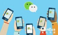 如何让用户主动分享?我们总结了微信小程序几条实用经验!