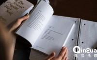 如何写活动运营方案?方法、思路、方案3个层次!