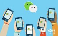干货分享:3个环节提升小程序商业变现能力
